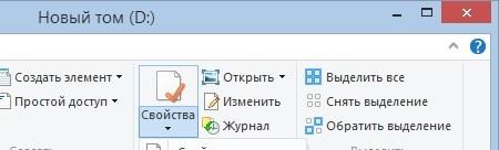 Удаляем личную информацию из файла 2