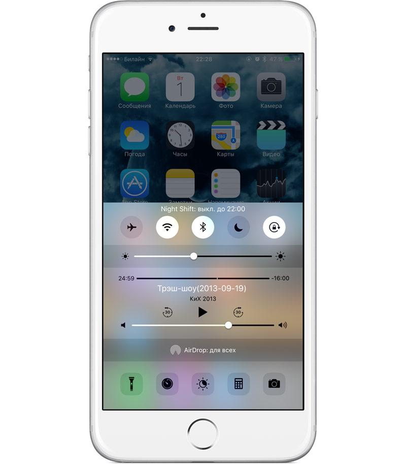 iOS 9.3 beta 5 1