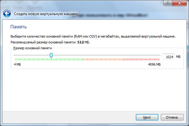 Виртуальная машина. Как установить и настроить Oracle VM VirtualBox? A0X.RU - Советы на все случаи жизни