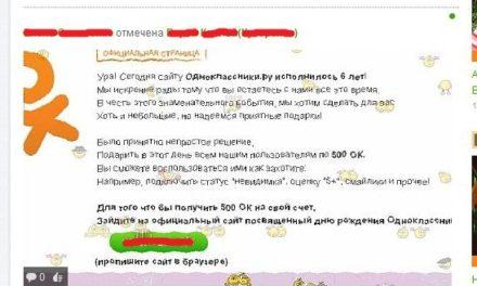 Взломали Одноклассники, Вконтакте? Что делать? Реальные советы!