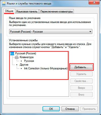 Как сделать языковую панель внизу xp - NicosPizza.Ru