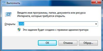 Выключить компьютер из командной строки