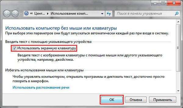 Как сделать русский текст на компьютере 853