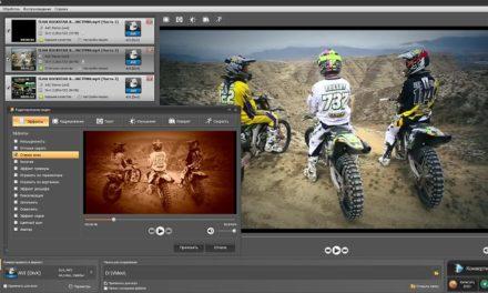 Программа для конвертирования видео «ВидеоМАСТЕР»