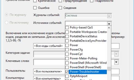 Самостоятельное включение или пробуждение Windows 10