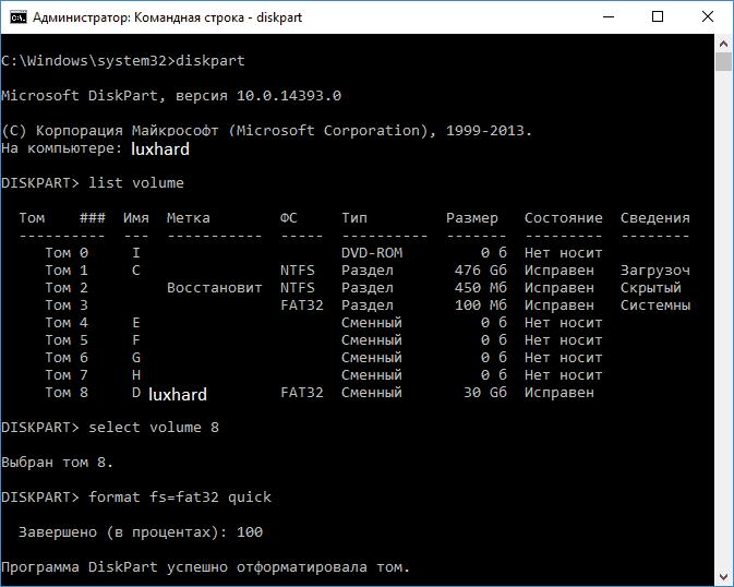 How to <b>Format</b> External Hard Drive to <b>FAT</b><b>32</b> in <b>Windows</b>