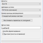 Быстрое и полное форматирование: Различия