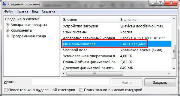 Как сделать видимым расширение файла windows 10