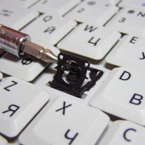 Как правильно и быстро снять клавиши с клавиатуры ноутбука, Советы на все случаи жизни