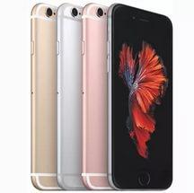 Почему выгодно обзавестись смартфоном от компании Apple