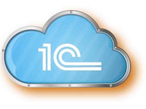Арендовать 1с в облаке — выгодно любой компании