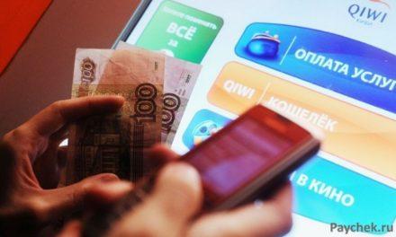 Заработок денег на Киви кошельке без вложений — это возможно?