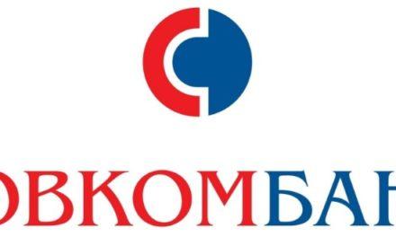 Совкомбанк личный кабинет — вход в интернет-банк (регистрация)