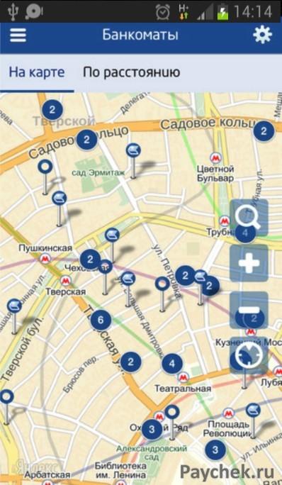 Банкоматы в мобильном приложении ВТБ 24 Онлайн