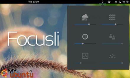 Focusli — апплет звуков природы для окружения рабочего стола GNOME