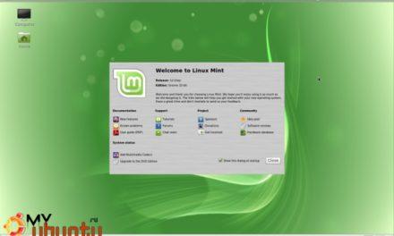Обзор Linux Mint 12 (Lisa)