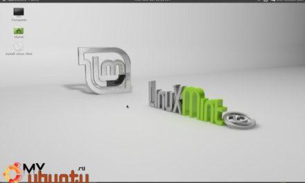 Установка Linux Mint 12 (используя live USB или CD/DVD)