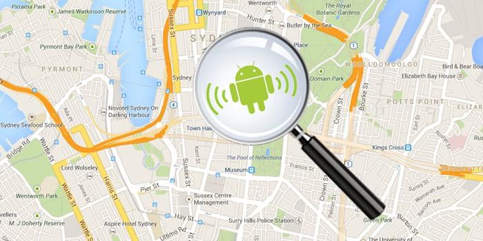 Быстро находим потерянный или украденный телефон