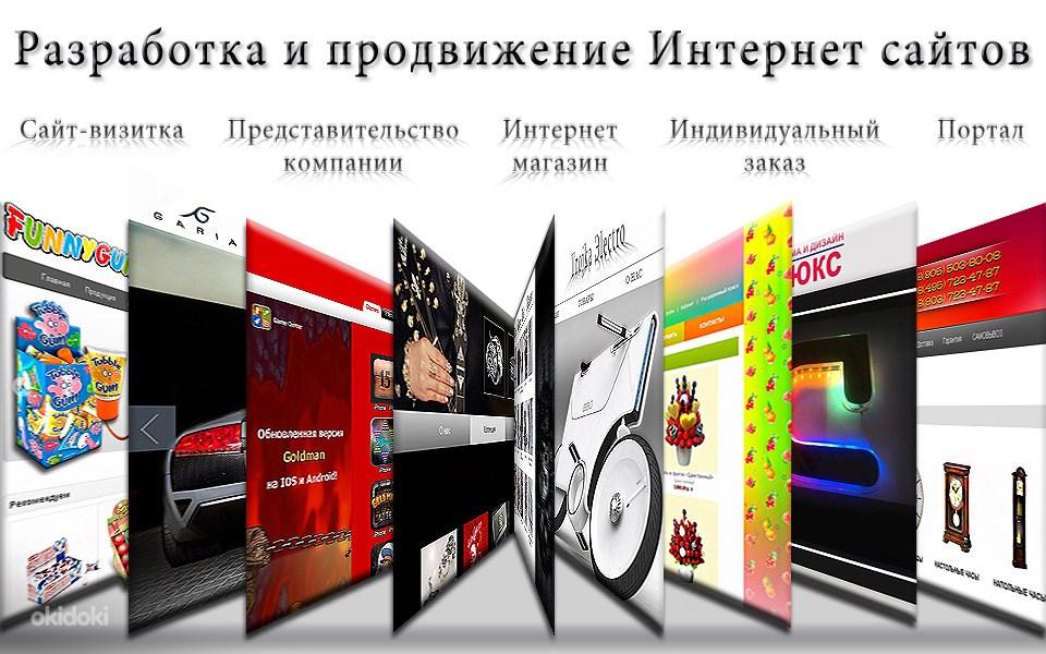 Качественный и эффективный сайт для вашего бизнеса