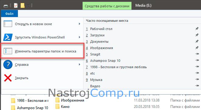 Файл pagefile.sys в Windows