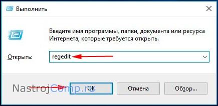 Отключение защитника на Windows 10 несколькими способами