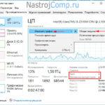 Запуск всех ядер процессора в ОС Windows 10