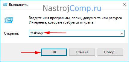 taskmgr в