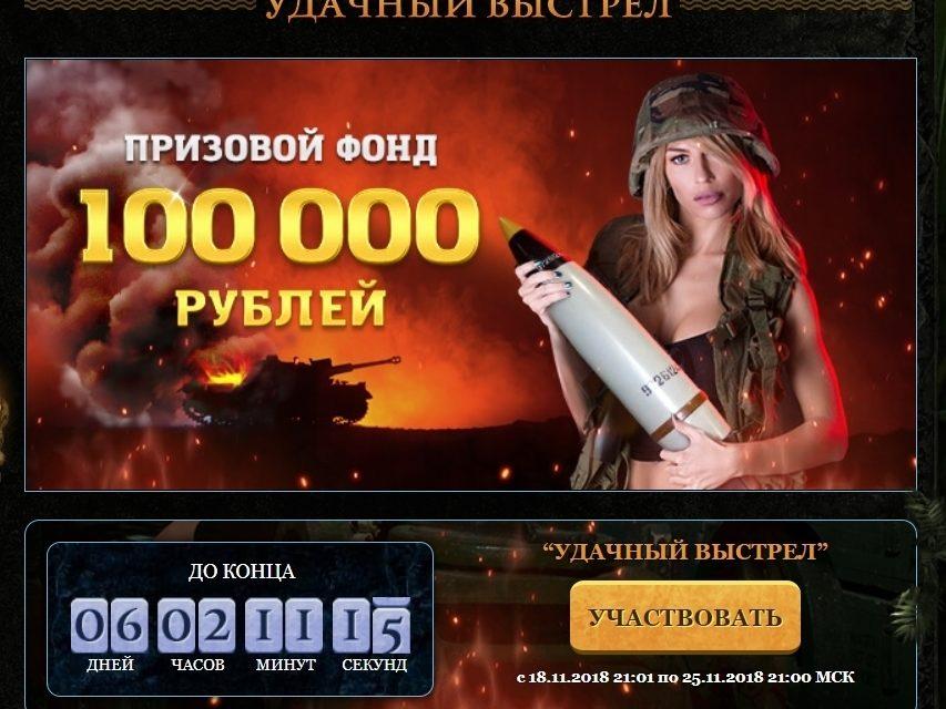 Секреты и тайны игровой рулетки казино Эльдорадо