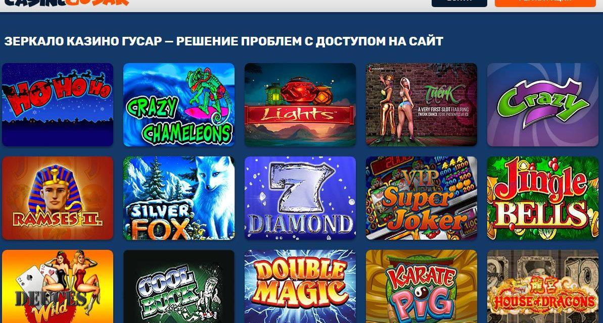 онлайн казино 1хбет актуальное зеркало