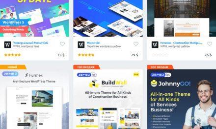 Сайтостроение: о насущном – выбираем шаблон для WordPress от TemplateMonster